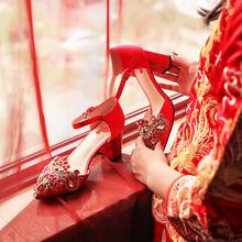 2018新款婚礼鞋秀禾鞋结婚鞋子孕妇新娘鞋粗跟高跟红色6cm