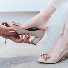 991新款婚纱礼服婚鞋女新娘鞋西式婚礼结婚鞋子香槟色6cm