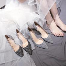 990新款婚纱照婚鞋女结婚鞋子高跟银色5.5cm7.5cm