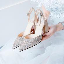 992新款婚礼鞋结婚鞋子婚鞋女拍婚纱照粗跟高跟金色7cm