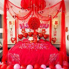 (一套搞定婚房布置)玫瑰花球卧室欧式婚礼拉花纱幔装饰包