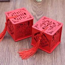 新款木糖盒买就包邮 结婚喜字中式糖盒kiss65*65mm