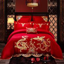 龙凤呈祥四件套 精致苏绣长绒棉 婚庆床品套件大红床上用品