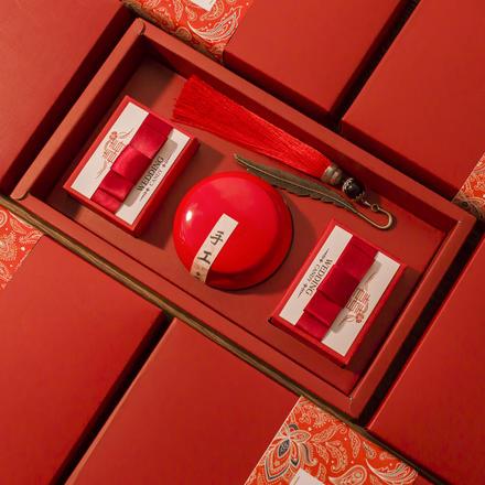 中国风注册送28体验金的游戏平台创意喜茶伴手礼