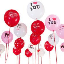 满19.9元包邮:婚庆韩版圆点波点3.2克圆气球10个的价格