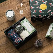 2017最新予植森系中式多肉伴手礼盒喜糖盒公司活动百日宴生日