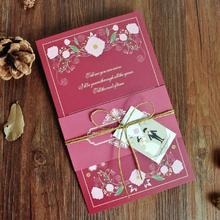 请帖结婚 创意个性喜帖定制欧式婚庆邀请函紫色森系韩式婚礼请柬