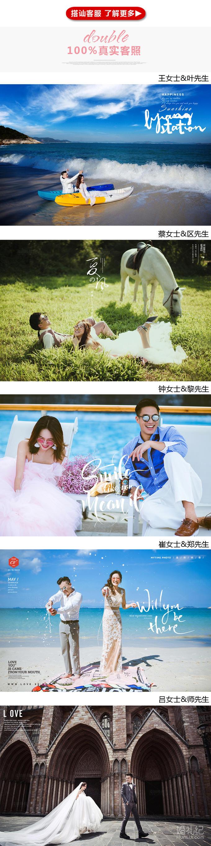 【麦田映像】8服8造+韩式风+海天一线婚纱照