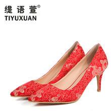 缇语萱婚鞋红色婚鞋高跟复古中式秀禾婚礼鞋民族风龙凤新娘鞋女