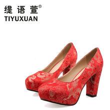 缇语萱婚鞋高跟红色婚鞋粗跟甜美防水台秀禾中式绸缎新娘鞋伴娘鞋