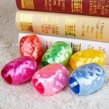 【满19.9元包邮】气球专用丝带 气球彩带配件 彩色气球丝带