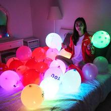 10个装:包邮结婚庆用品婚房装饰布置LED灯浪漫发光气球