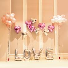 包邮送气筒】铝膜气球婚礼婚庆婚房布置婚房装饰气球