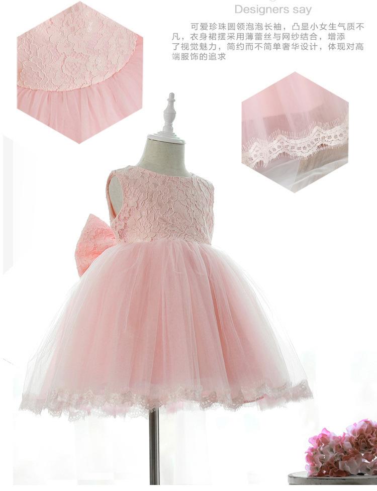 可爱公主连衣裙花童礼服