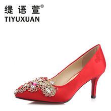 缇语萱婚鞋 唯美婚鞋水钻绸缎刺绣尖头细跟低跟中跟高跟女结婚鞋