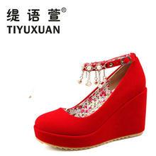 缇语萱婚鞋 红色结婚鞋女单鞋坡跟新娘鞋孕妇厚底扣带红鞋婚礼鞋