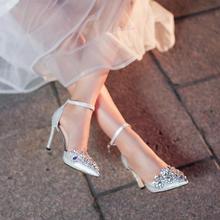963西式婚礼婚纱鞋新娘鞋子凉鞋高跟银色6.5cm9.5cm