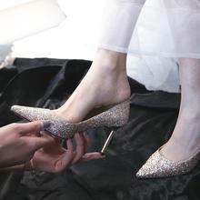 975婚礼鞋子新娘婚鞋女婚纱礼服高跟金色5.5cm7.5cm