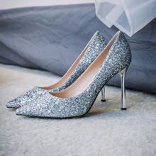 975新款婚纱礼服鞋子新娘婚鞋女高跟银色5.5cm7.5cm
