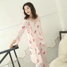 韩版春秋夏季长袖吊带性感三件套睡衣可爱甜美条纹草莓家居服套装