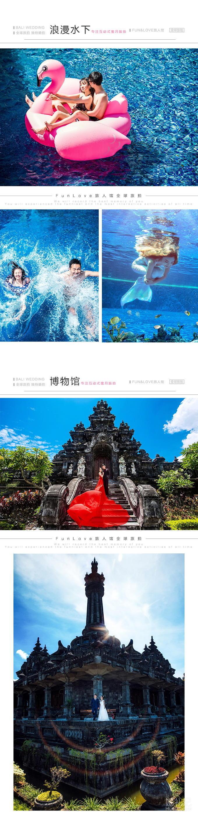 【限时抢购】❤巴厘岛5天4晚蜜月行+婚纱照+酒店