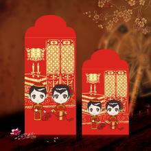 结婚用品批發中国风新郎新娘戏曲风婚庆红包古装新人利事包塞门包