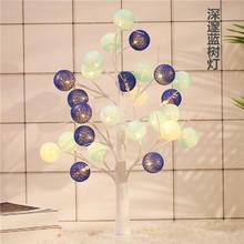 婚房装饰浪漫LED灯树灯房间夜台灯装饰结婚新房装饰温馨北欧艺
