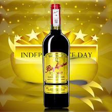 澳洲奔富缤致干红  BIN407 澳大利亚原酒进口