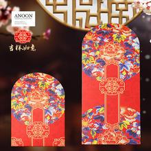 迷你堵门红包袋通用中国风结婚喜字利是封结婚用品千百元大小红包