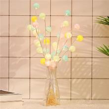北欧棉线球led树枝婚房卧室装饰花园户外防水礼物电池灯