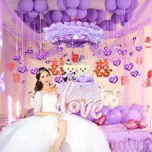 包邮:2018新款婚房布置装饰用品新房婚礼结婚创意花球纱幔
