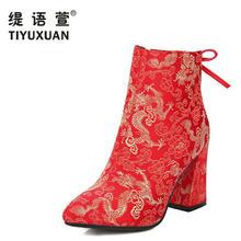 缇语萱婚鞋 结婚鞋子冬季保暖中跟棉靴子红色短靴女鞋 绣花鞋女