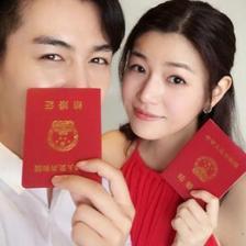 现在登记结婚需要什么证件