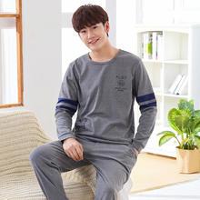 春秋季韩版青年长袖男士睡衣宽松运动休闲学生家居服套装可外穿