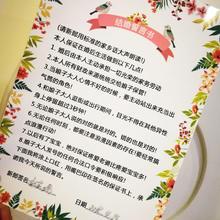 结婚誓言书结婚游戏卡婚礼誓言保证书爱情保证书堵门接亲迎亲道具