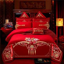 结婚大红四件套绣花多件套