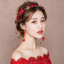 新娘头饰结婚红色婚纱礼服发箍发饰套装韩式婚礼超仙敬酒服配饰品