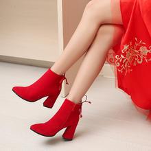 粗跟婚鞋女2018秋冬红色新娘鞋秀禾婚靴高跟红鞋加绒短靴马丁
