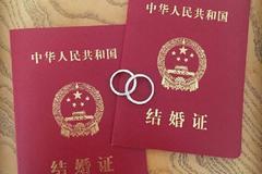 成都高新区民政局婚姻登记处上班时间