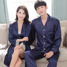 春秋季长袖情侣南韩丝睡衣男女士冰丝绸加肥加大码家居服套装