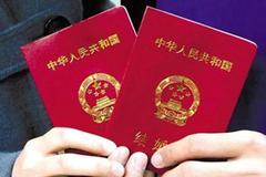 北京市丰台区民政局婚姻登记处上班时间、地址、电话