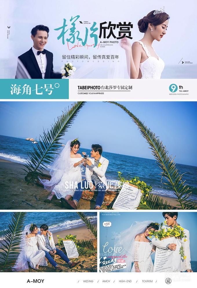 【机票补贴1000元】全国包邮+送酒店+送新婚纱