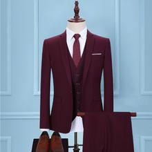 超值10件套】新郎结婚礼服西服套装男士紫红色三件套款伴郎