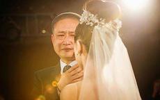 女儿出嫁父亲简短讲话