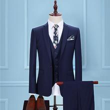 超值10件套】浅蓝色新郎结婚西服套装男士韩版修身休闲西装礼服