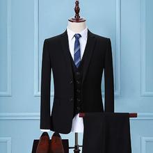 超值10件套】黑色新郎结婚男士西服套装修身三件套伴郎礼服