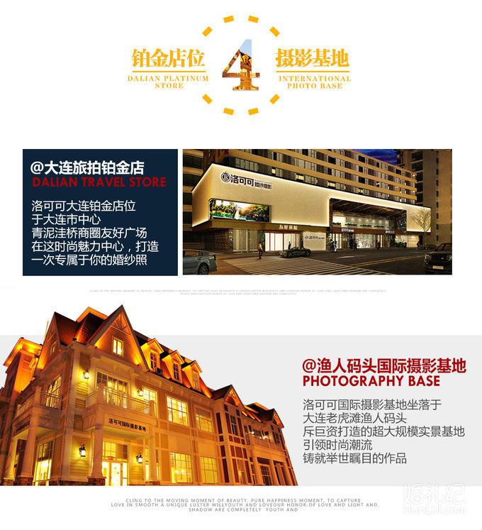 【8周年庆典】12服12造+精品海景公寓总监团队