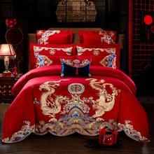 中式龙凤绣花婚嫁床品套装