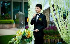 结婚庆典主持词