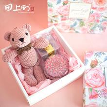 田上町粉色百日宴多肉婚礼伴娘伴手礼糖盒回礼女友礼物生日品礼盒